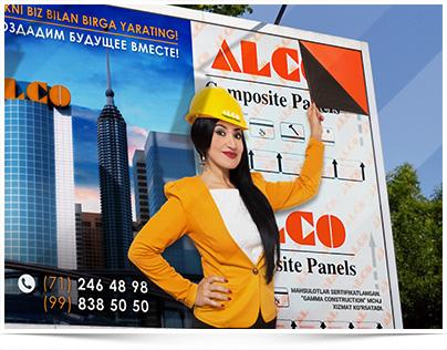 Advertising Billboard
