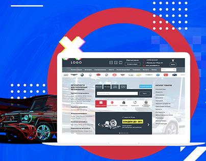 Online Store | Auto Parts & Services