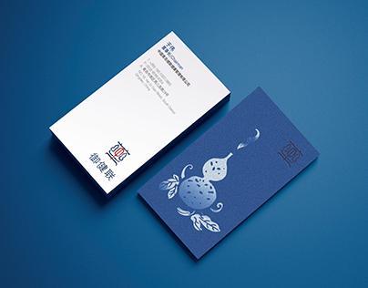 Jian Lian Yi Yao Chinese Medicine Clinic Logo Design
