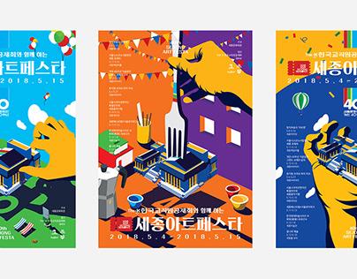Sejong Art Festa