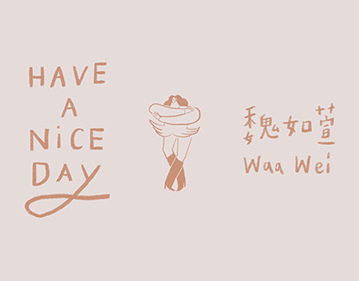 HAVE A NICE DAY MUSIC VIDEO ILLUSTRATION