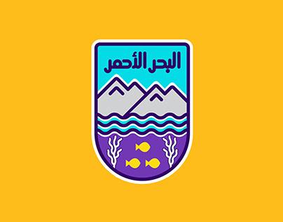 Red Sea - Logo Proposal