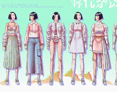 Fashion design illustration