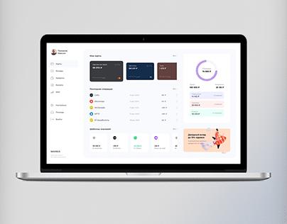 Dashboard Credit Card
