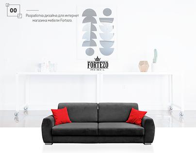 Интернет-магазин производителя мебели