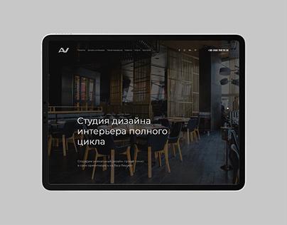 Logo and website design for interior designer