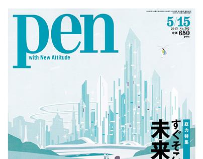 "Cover ""Pen"" magazine"