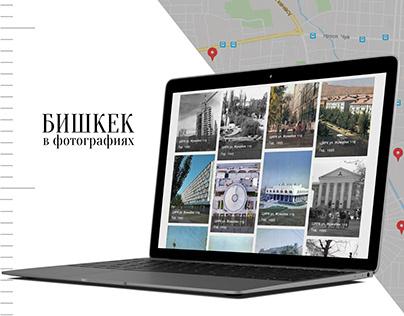 Bishkek in photos