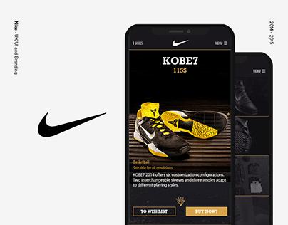 Nike Kicks App