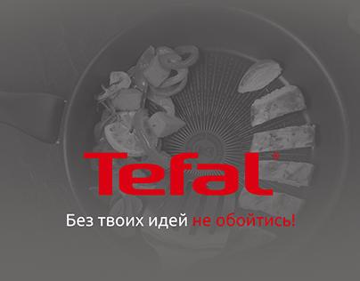 Web Site Tefal