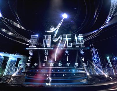 STARHUB TVB Awards 2014