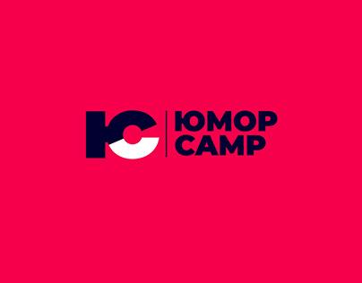 Юмор Camp фестиваль юмора в Крыму. фирменный стиль.