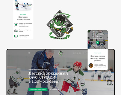 Luzhki Ice Palace