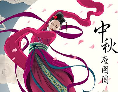 Chang'e and the Rabbit