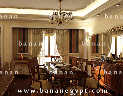 Dining Room Dr.A. El Telbany