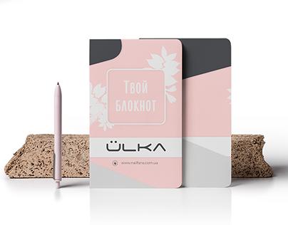 Branding design for Ulka