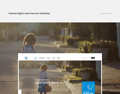 Oorphan Responsive website