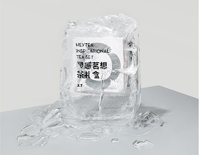 喜茶灵感茗想茶礼盒 -Tea Packaging Design