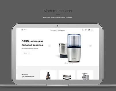 Store online appliances