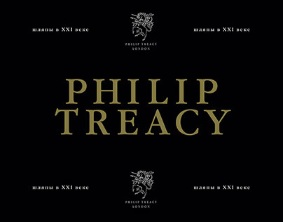Exhibition Philip Treacy in Moscow