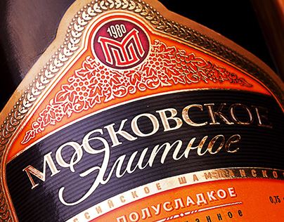 Moscow Elite champagne