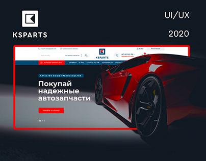 KSPARTS - Website