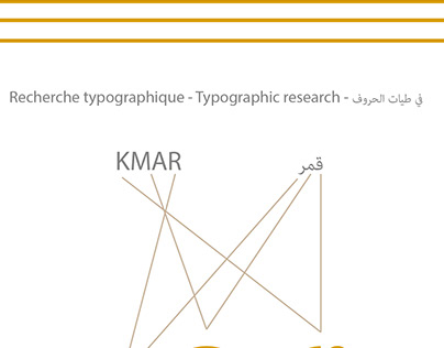 Recherche typographique -Typographic research