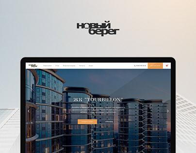 Новый Берег - Web Design