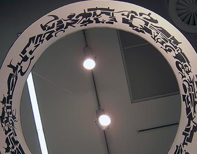 Exposição Cartografias Mentais, Fundação PT