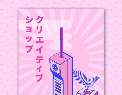Creative Shop Postcard