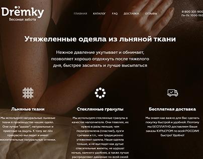Дизайн сайта Dremky - одеяла