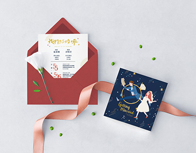 2018 Wedding Cards Design / Axi & Connie