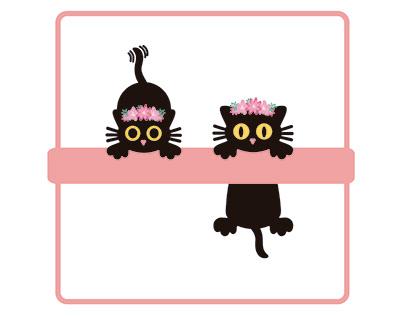 Ai - Birthday Cards