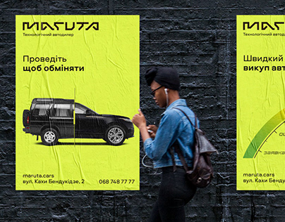 Identity design for Maruta.cars