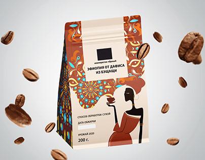 Сoffee packaging