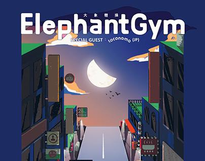 【走在沒說完的話裡 】大象體操 - 新歌臺日巡迴 w/toconoma(JP)
