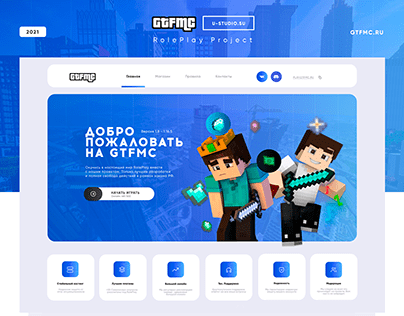 Веб-Дизайн для проекта GTFMC (RolePlay)
