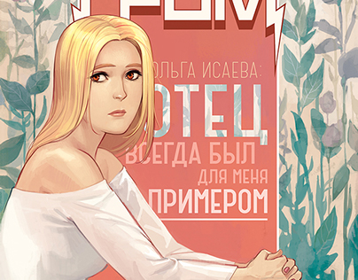 Comic Covers