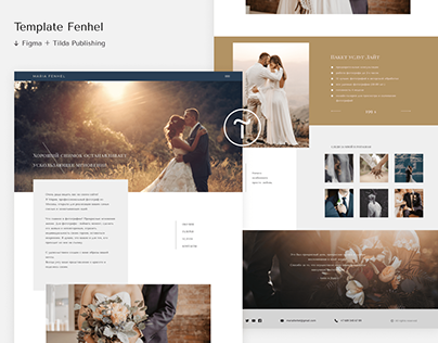 Website for photographer