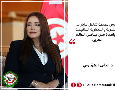 Laila El Hammami Social Media