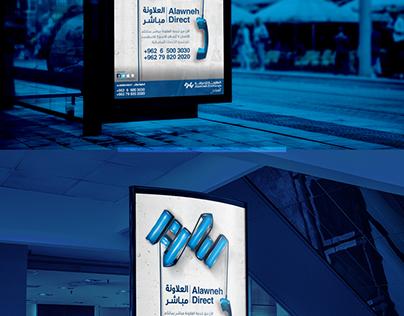Alwaneh | ad