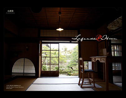 Goods for Lafcadio Hearn Memorial Museum 小泉八雲記念館グッズ