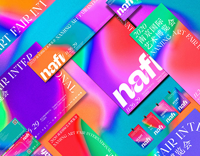 Nanjing Art Fair International 2020
