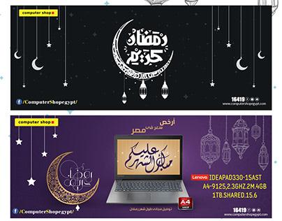 design covers in Ramadan