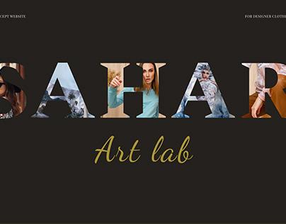 Концепт сайта дизайнерской одежды «SAHAR Art Lab»