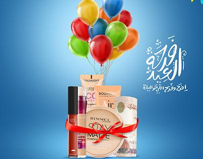 Eid Saeed Social Media Campaign