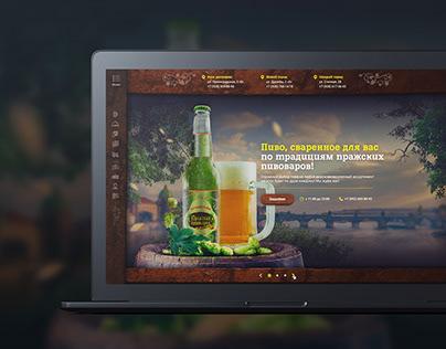 Пражская пивоварня — Дизайн-концепция