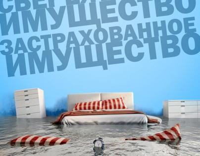 Flyers design - Insurance Agency «Талисман»