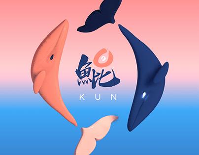 KUN: A Whale's Voyage | VR game