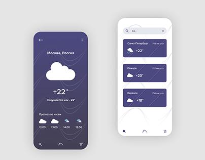 UI/UX Weather App